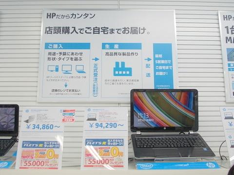 DSCN3072.JPG
