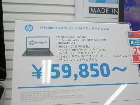 DSCN3084.JPG