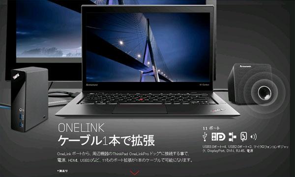 onelink.jpg