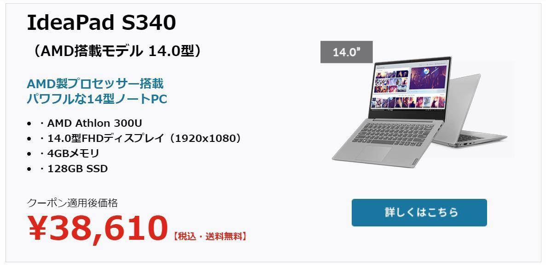 s340sale.jpg